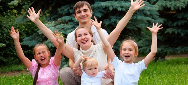 Льготы многодетным семьям в Челябинской области