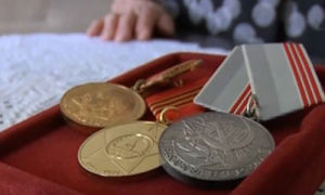 Льготы ветеранам труда в Новосибирске