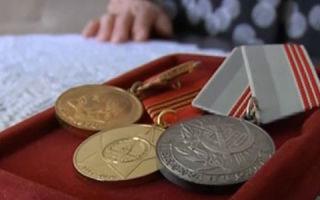 Льготы ветеранам труда в Новосибирске в 2020 году