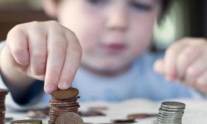 Выплата детских пособий в Муроме