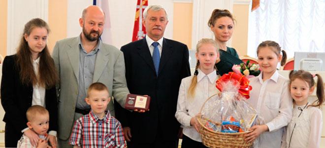 Федеральные льготы многодетным семьям в Санкт-Петербурге