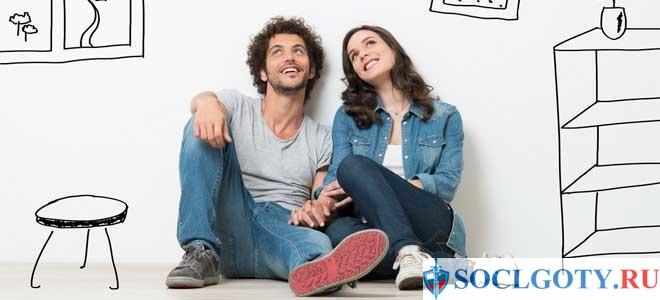 Как рассчитывается размер выплаты на покупку недвижимости по программе молодая семья