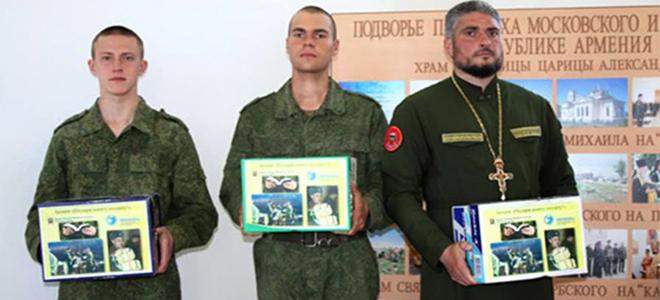 lgoty-uchastnikam-boyevyh-deystviy-v-siriyi