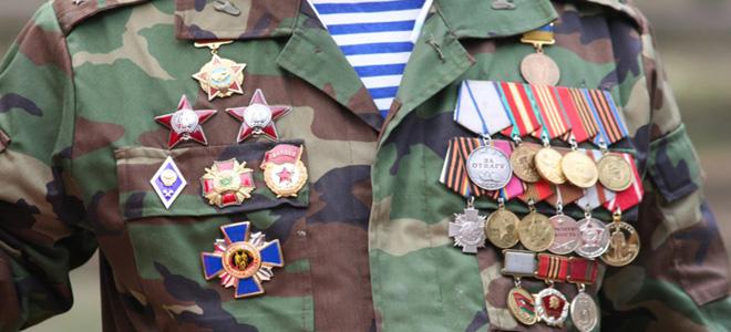 Льготники за военные заслуги перед Отечеством