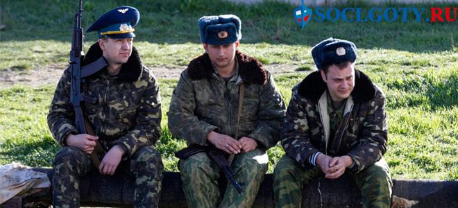Кому положены льготы участникам боевых действий в Чечне