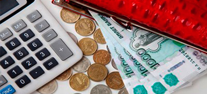 Особенности начисления страховой пенсии