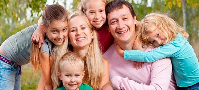 Какие субсидии положены молодой семье
