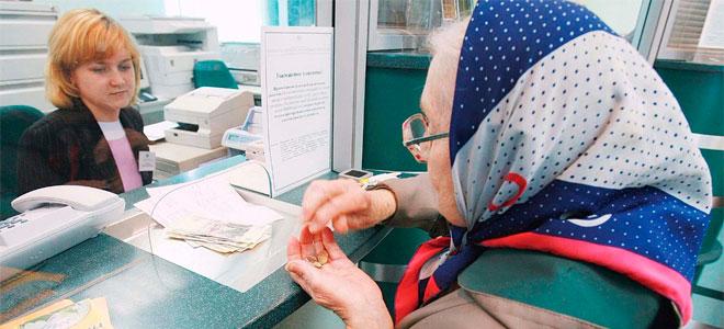 Единовременное пособие работающим пенсионерам