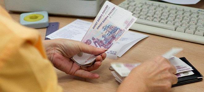 Как делается перерасчет суммы пенсии при работе