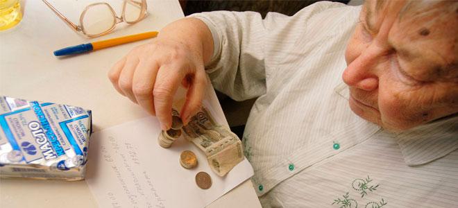 Право на пособие по бедности