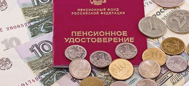Проезд пенсионеров в самарской области