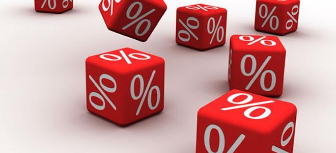 Как рассчитать процентную ставку льготного кредита