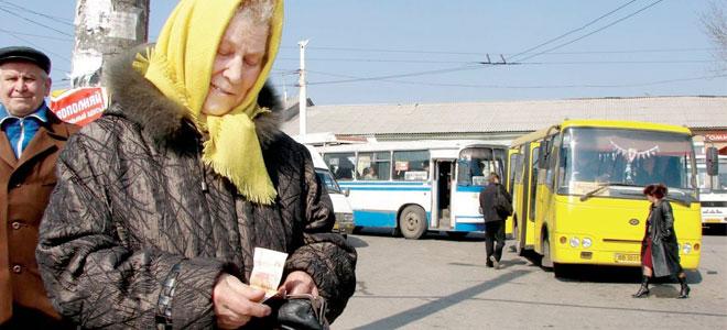 Какие льготы имеют пенсионеры в транспортной сфере?