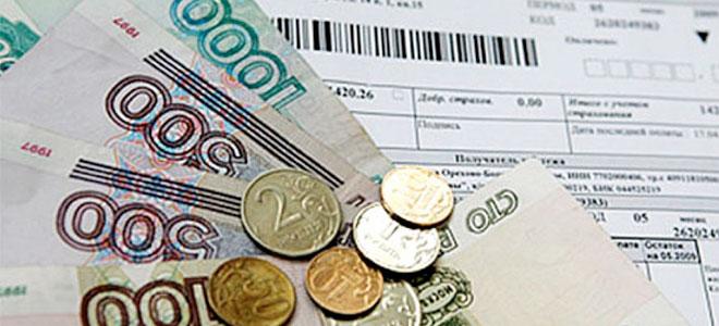 Льготы по квартплате пенсионерам в Москве