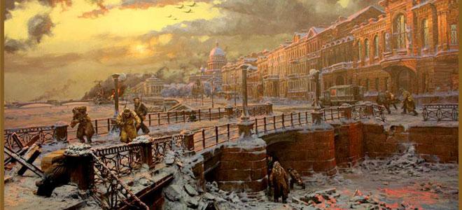 Надбавка за награду «Житель блокадного Ленинграда