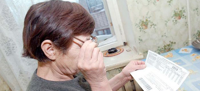 Претенденты на скидки пенсионерам по квартплате