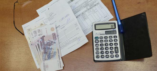 Региональные нюансы . Льготы пенсионерам по оплате коммунальных услуг