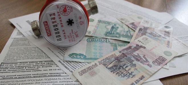 Субсидии на услуги ЖКХ пенсионерам Санкт-Петербурга