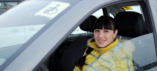 транспортные преференции инвалидам с авто
