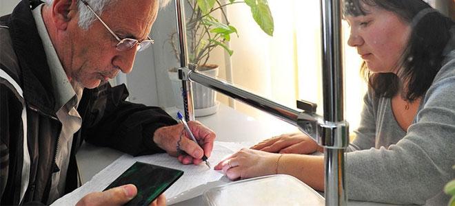 Другие категории пенсионеров-льготников Новосибирска