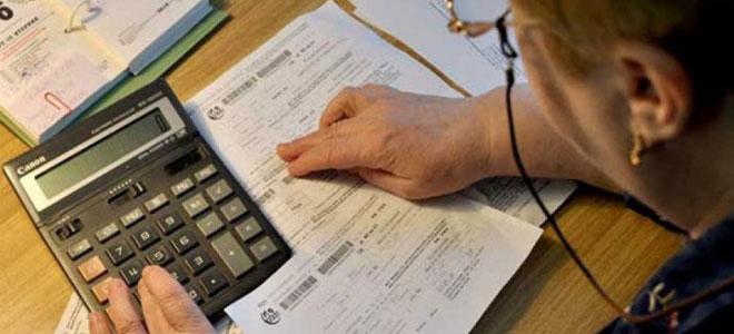 Кто вправе претендовать на получение субсидии ЖКХ