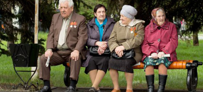 Льготы пенсионерам Новосибирск