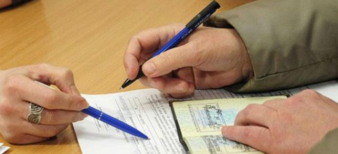Оформление субсидии ЖКХ в Новокузнецке