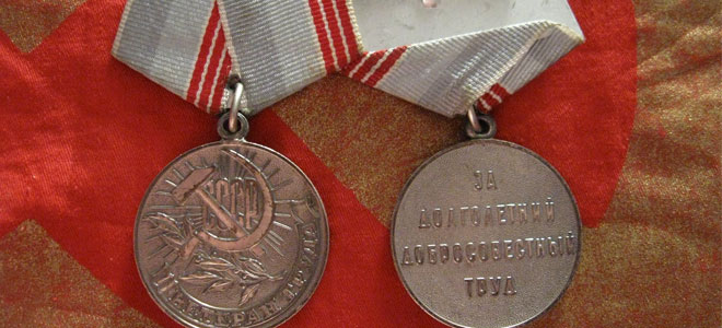 Соцльготы ветеранам труда Новосибирска