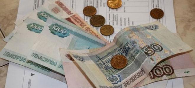 Субсидии на ЖКУ пенсионерам в Новосибирске
