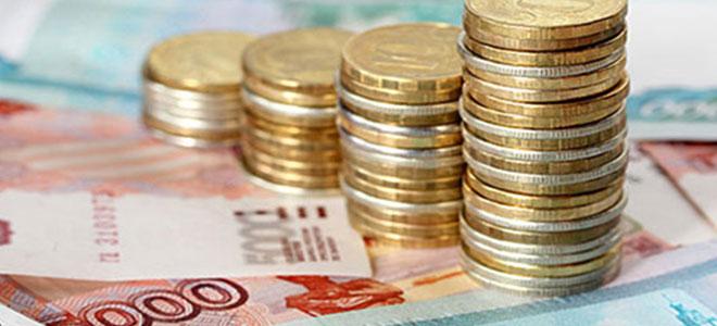 выплаты и преференции молодым специалистам в Лесосибирске