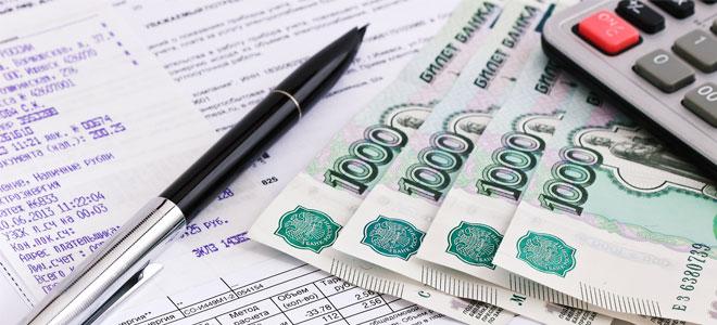 Детали назначения субсидии на оплату ЖКХ Томск