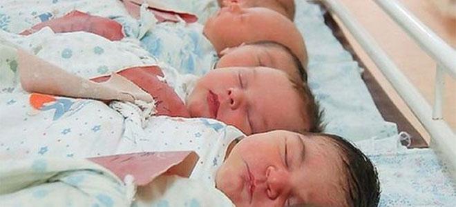 Единовременная региональная помощь на двух (трех) и больше детей, рожденных одновременно Ярославль