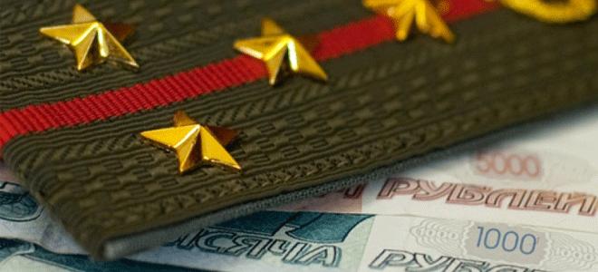 Финансовые надбавки ветеранам боевых действий в Москве