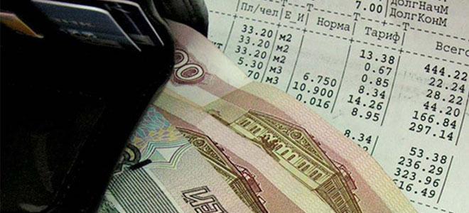 Размер компенсационной выплаты