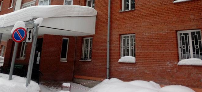 Куда обратиться льготнику для получения субсидии на оплату ЖКХ Томск