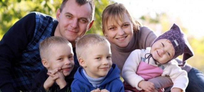 Льготы многодетным семьям Рязань