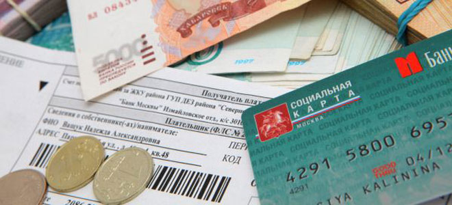 Какие льготы по оплате электроэнергии будут предоставлены гражданам в Москве