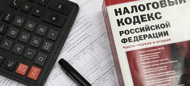 Налоговые преференции ветеранам боевых действий в Москве