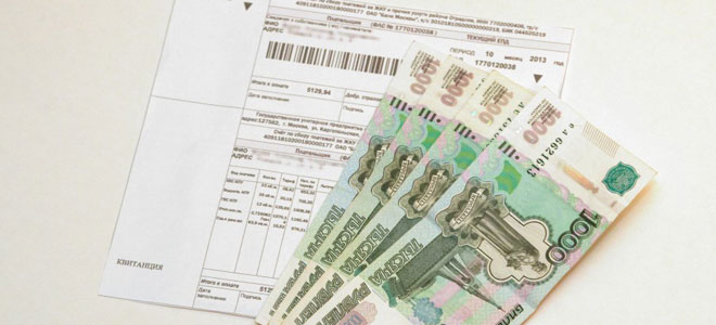 Порядок оформления и перечень документов для получения льгот по оплате электроэнергии в Москве