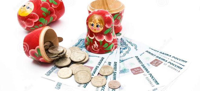 Пособия малоимущим семьям в Ярославле