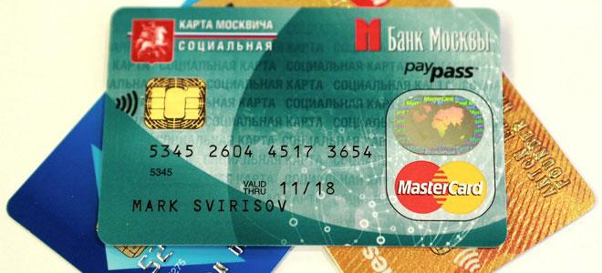 Социальная карта москвича для инвалидов