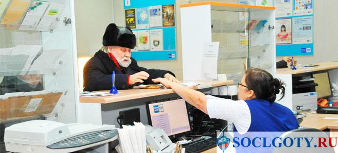 При каких условиях за 2 детей пенсионерам предоставляется прибавка к пенсии