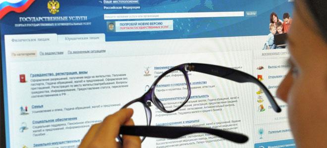 Как зарегистрироваться на портале и где найти заявление, чтобы его заполнить и отправить для получения единовременного пособия при рождении ребенка в Москве