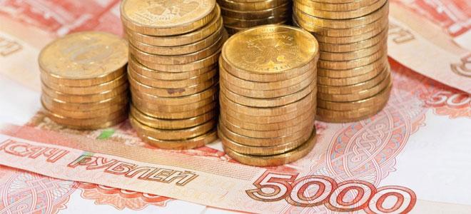 Другие виды финансовой поддержки в москве
