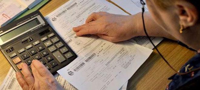 Формула для расчета Субсидии на оплату ЖКХ в Чебоксарах