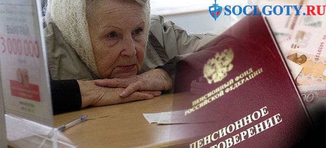 консультация юриста по пенсии онлайн бесплатно