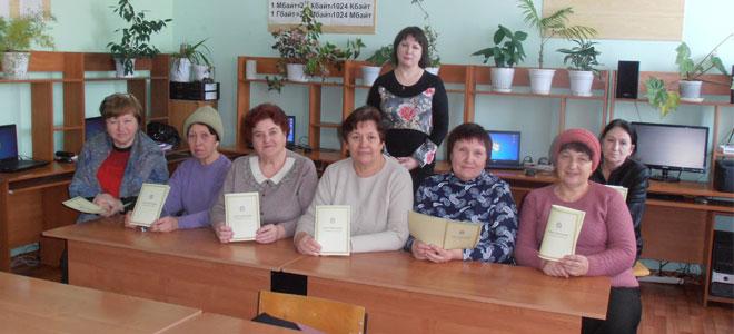 Какие льготы в Тамбове предусматривает звание «Ветеран труда»