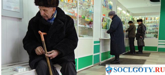 Получателям социальных пенсий