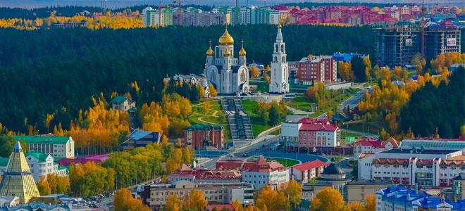 Региональная выплата за 3 ребенка в Ханты-Мансийске