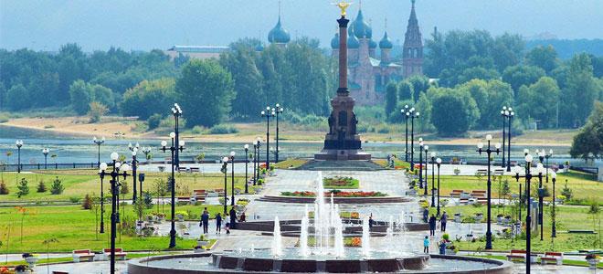 Региональная выплата за 3 ребенка в Ярославле